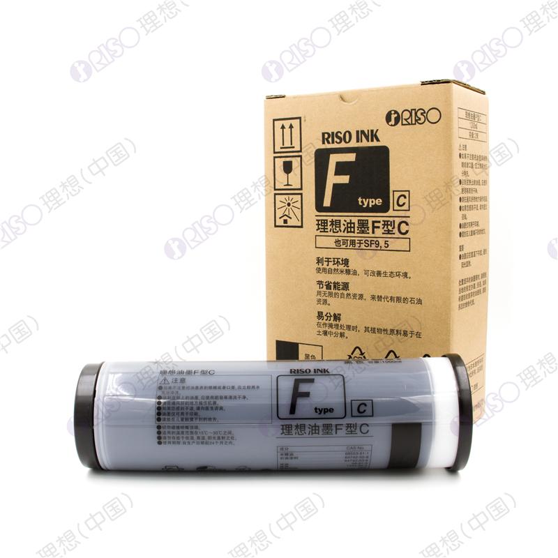 F型C黑油墨-1-水印.jpg
